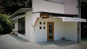 和水町カフェ風店舗リノベーション